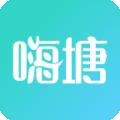 嗨塘音乐下载最新版_嗨塘音乐app免费下载安装