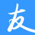 友间下载最新版_友间app免费下载安装