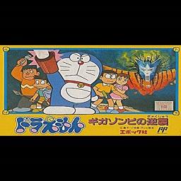 机器猫大冒险游戏下载_机器猫大冒险游戏手游最新版免费下载安装
