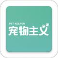 宠物主义下载最新版_宠物主义app免费下载安装