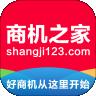 商机之家下载最新版_商机之家app免费下载安装