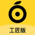 橙万家工匠下载最新版_橙万家工匠app免费下载安装