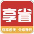 享省下载最新版_享省app免费下载安装