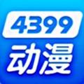 4399动漫下载最新版_4399动漫app免费下载安装
