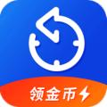 记加班极速版下载最新版_记加班极速版app免费下载安装