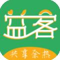 益客轻创下载最新版_益客轻创app免费下载安装