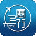 塞上行差旅下载最新版_塞上行差旅app免费下载安装
