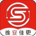应急监测政府版下载最新版_应急监测政府版app免费下载安装