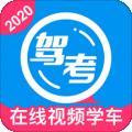 车轮驾考通下载最新版_车轮驾考通app免费下载安装