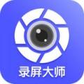 微商录屏大师下载最新版_微商录屏大师app免费下载安装