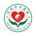 丹阳市中医院下载最新版_丹阳市中医院app免费下载安装
