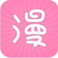 焕新漫画下载最新版_焕新漫画app免费下载安装