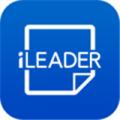 领袖学堂下载最新版_领袖学堂app免费下载安装