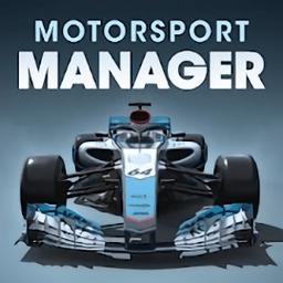 赛车经理online游戏下载_赛车经理online游戏手游最新版免费下载安装