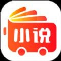 小说驾到下载最新版_小说驾到app免费下载安装
