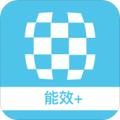 云智能效下载最新版_云智能效app免费下载安装