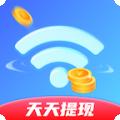 WiFi福利红包版下载最新版_WiFi福利红包版app免费下载安装
