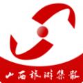 山西旅游集散下载最新版_山西旅游集散app免费下载安装