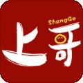 上哥美食下载最新版_上哥美食app免费下载安装