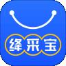 绛采宝下载最新版_绛采宝app免费下载安装