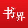 杨浦书界下载最新版_杨浦书界app免费下载安装