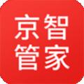 京智管家下载最新版_京智管家app免费下载安装