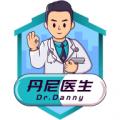 丹尼医生下载最新版_丹尼医生app免费下载安装