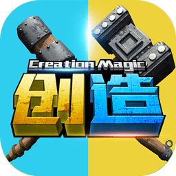 创造与魔法应用宝版本下载_创造与魔法应用宝版本手游最新版免费下载安装