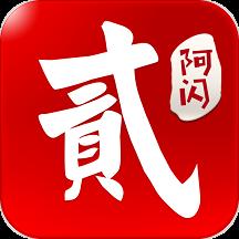 阿闪跑胡子游戏下载_阿闪跑胡子游戏手游最新版免费下载安装