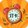 闹钟打卡提醒下载最新版_闹钟打卡提醒app免费下载安装