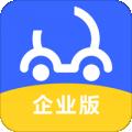车智犬企业版下载最新版_车智犬企业版app免费下载安装
