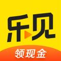 乐见极速版下载最新版_乐见极速版app免费下载安装