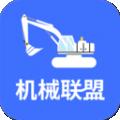 机械联盟下载最新版_机械联盟app免费下载安装