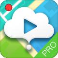 途云Pro下载最新版_途云Proapp免费下载安装