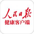 人民日报健康下载最新版_人民日报健康app免费下载安装
