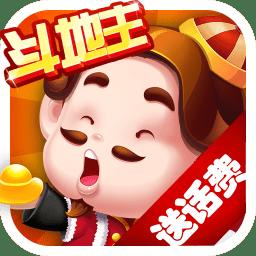 上海鱼丸棋牌手机版下载_上海鱼丸棋牌手机版手游最新版免费下载安装