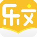 乐文阁下载最新版_乐文阁app免费下载安装