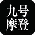 neufmode九号摩登下载最新版_neufmode九号摩登app免费下载安装