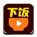 下饭小视频下载最新版_下饭小视频app免费下载安装
