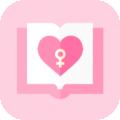 女生版小说追书大全下载最新版_女生版小说追书大全app免费下载安装