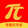 炬机下载最新版_炬机app免费下载安装