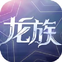 魔力契约之龙族异能者官方正版下载_魔力契约之龙族异能者官方正版手游最新版免费下载安装