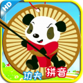 功夫拼音下载最新版_功夫拼音app免费下载安装
