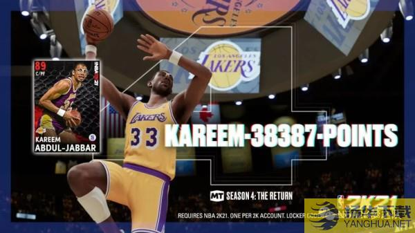《NBA2K21》第四赛季天钩