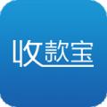 拉卡拉收款宝下载最新版_拉卡拉收款宝app免费下载安装
