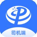普惠约车司机端下载最新版_普惠约车司机端app免费下载安装