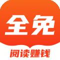 千红全免小说下载最新版_千红全免小说app免费下载安装