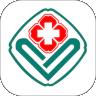 德州市人民医院下载最新版_德州市人民医院app免费下载安装