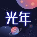 光年下载最新版_光年app免费下载安装