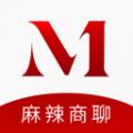 麻辣商聊下载最新版_麻辣商聊app免费下载安装